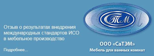 Единый центр сертификации, отзывы